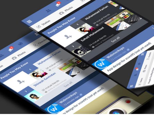 你的臉書介面已經改版了,但如果你看得出來就可以考慮去當UI設計師了