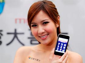 iPhone怎麼買最優惠?