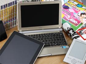 自製ePub電子書(上):認識電子書格式之爭