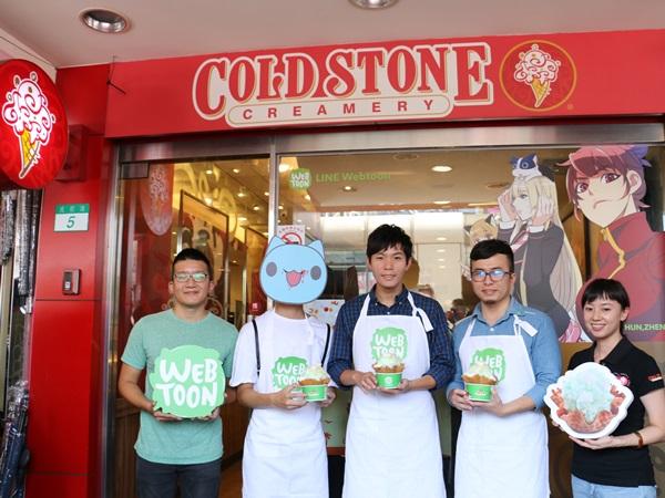 LINE在西門町開冰店?與COLD STONE合作打造Webtoon漫畫屋