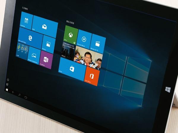 Surface Pro 3升級Windows 10實戰,設定平板模式切換更直覺