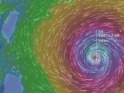 讓你看懂即時颱風動態,Windyty 驚人動畫播報天氣網站