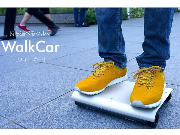 跟筆電一樣小的電動滑板 Walkcar ,代步好工具 | T客邦