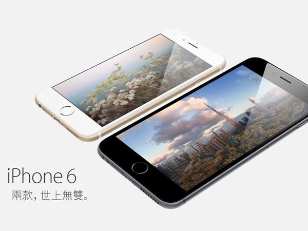蘋果新品發表會傳 9/9 登場,iPhone 6s、新 Apple TV 齊亮相