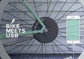 踩踏板發電!可點亮車頭燈並為手機充電的腳踏車發電套件