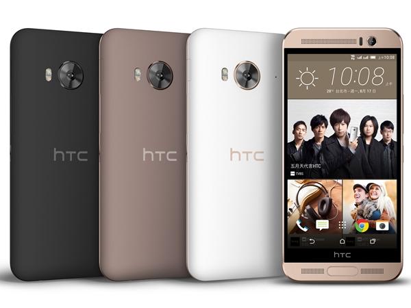 HTC One ME 2K 螢幕雙卡機登場,售價 14,900 元