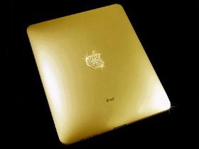 iPad太便宜?那你可以買這台黃金iPad