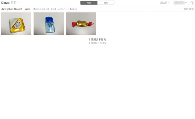 iCloud Photos功能搶先iOS 8.1推出