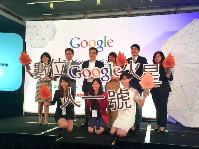 Google數位火星人登陸!