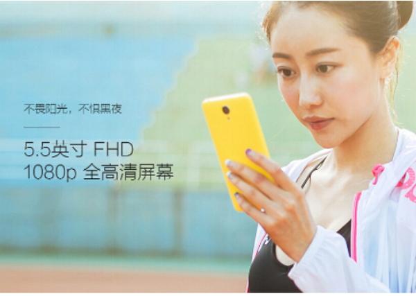 紅米 Note 2 螢幕和鏡頭配置與宣傳不符,遭消費者大量退貨