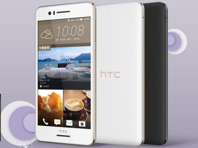 三下巴再見!HTC Desire 728 新機現身,設計終於革新