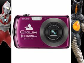 男人的浪漫,鹹蛋超人Casio紀念相機