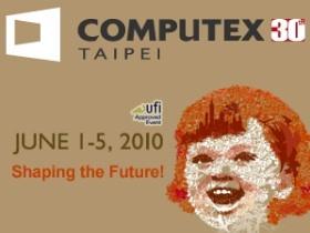 【Computex 2010】看展重點導讀