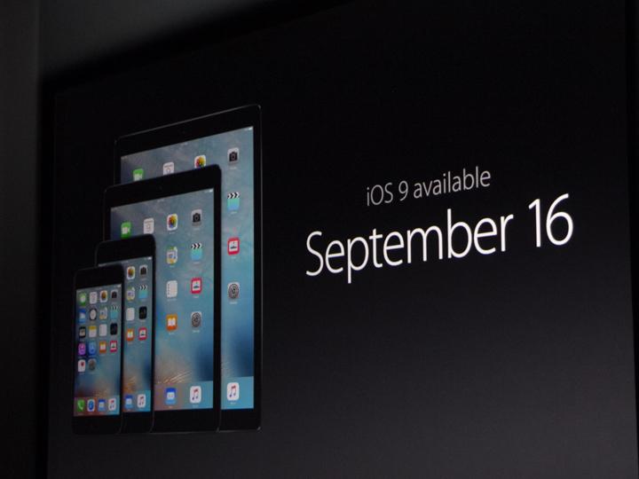 iOS 9於9月16號正式開放更新,帶你快速看完重點功能
