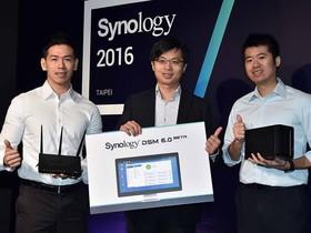 Synology 2016年度發表會:全新DSM 6.0系統,強化虛實整合、完備雲端應用