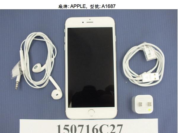 不在首賣名單沒關係,NCC 檢測資料顯示 iPhone 6s  台灣上市時間近了