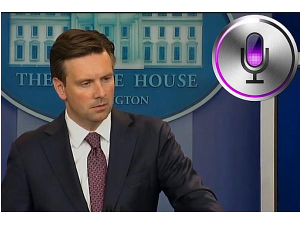 Siri 意外在白宮記者會上,幫他們回答了這個問題