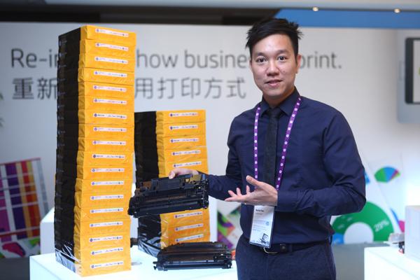HP最新雷射印表機兼顧企業效能、資訊安全、流線外型