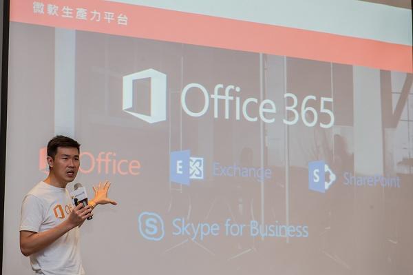 Office 365、Office 2016 到底有何不同?微軟解釋給你聽 | T客邦