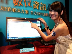 HP歡慶在台40周年2010數位資訊嘉年華 打造科技生活新風貌