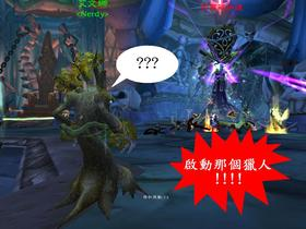 【魔獸世界(舊)】20090424藍帖+職業:啟動那個獵人!