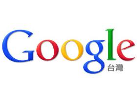 用一指神功切換Google帳號