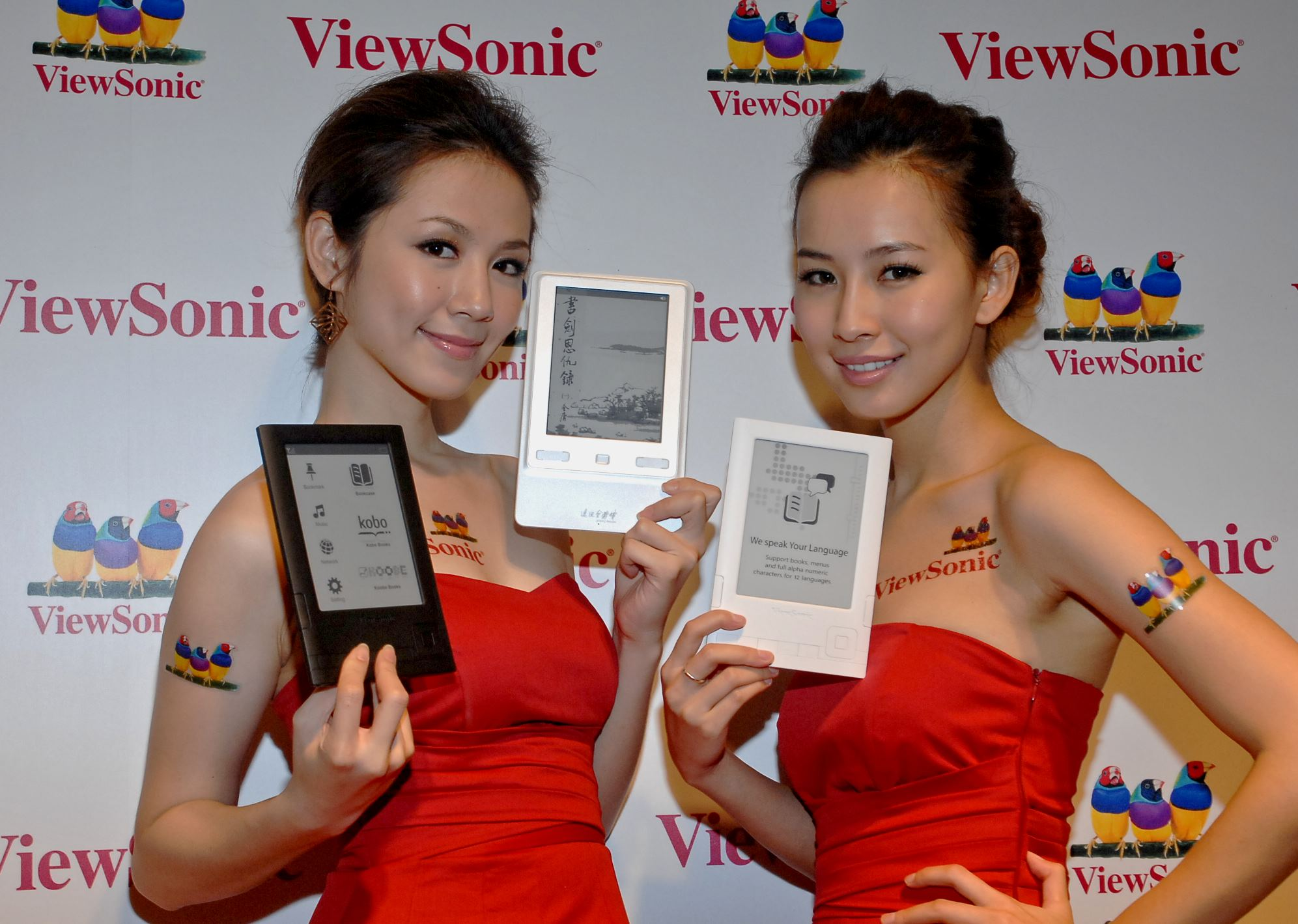 ViewSonic與遠流出版公司  聯手促進華文數位閱讀