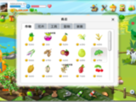 【FarmVille】【開心農民】美粒果作物與化肥將暫時下架!