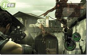 【PC 單機】【遊戲介紹】惡靈古堡5
