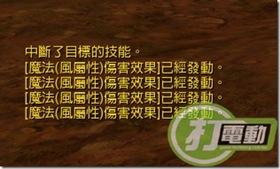 【AION永恆紀元】【永恆紀元】神石搭配完全攻略