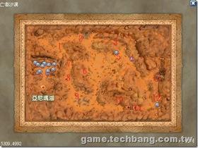 【奇夢之星WISH】【奇夢之星】地圖攻略:亡者沙漠