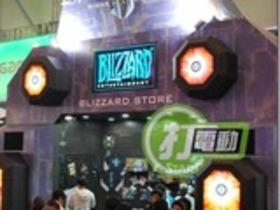 【魔獸世界(舊)】【G-Star】遊戲廠商人氣大車拼-Blizzard篇