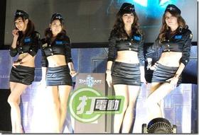 【展場特報】【G-Star】展場Show Girl錦集