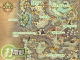 【AION永恆紀元】【永恆紀元】魔族「莫爾海姆」寶箱地圖
