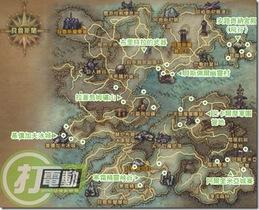 【AION永恆紀元】【永恆紀元】魔族「貝魯斯蘭」寶箱地圖