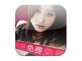 性感美女照 用iPhone來看看那邊不一樣