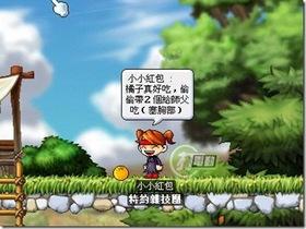 【楓之谷】【24孝】懷橘遺親