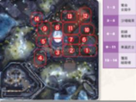 【中華英雄】【中華英雄】地圖資料-黑龍島