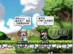 【楓之谷】【成語】三娘教子