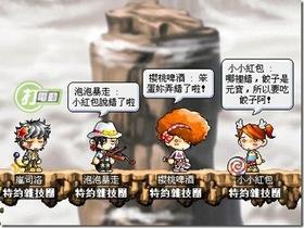 【楓之谷】【賀歲漫畫】吃角子老虎2