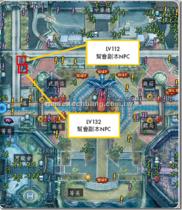 【中華英雄】【中華英雄】龍虎門更新改版速報