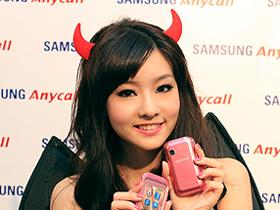 甜吱吱!Samsung S3370、C3300K Champ 小惡魔雙姝