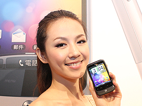 HTC Wildfire野火機 7月1日正式在台上市
