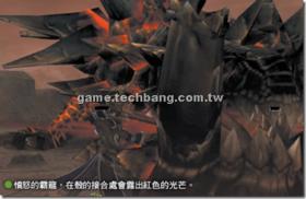 【魔物獵人 Frontier】【魔物獵人】狩獵魔物-霸龍