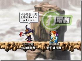 【楓之谷】【英語教室】Airplane