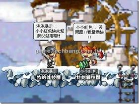 【楓之谷】【討紅包密技大全】幫忙貼春聯