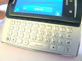 Sony Ericsson X10 mini Pro 多了QWERTY 價格不變