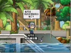 【楓之谷】【楓谷童話】金銀斧頭-誠實篇