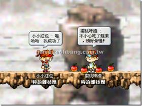 【楓之谷】【楓谷童話】白雪公主-親吻篇
