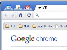 網頁就是程式,Google Chrome的Web Apps分頁搶先玩